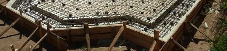 Завода жби в симферополе вяжем плиты перекрытия